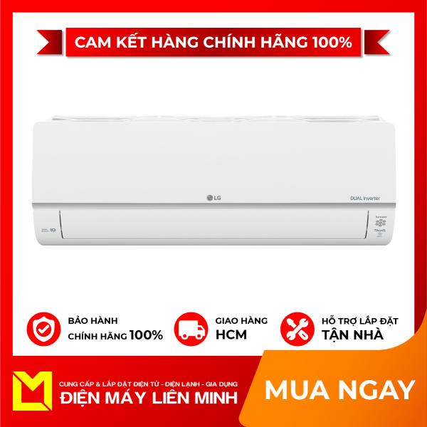 Máy lạnh LG Inverter 1 HP V10API1 - Khử khuẩn bàng tia UV, Phát ion lọc không khí, Chức năng tự chẩn đoán lỗi, Chế độ ngủ đêm tránh buốt, Có wifi, chỉnh bằng điện thoại, Hẹn giờ bật tắt máy, Làm lạnh nhanh tức thì