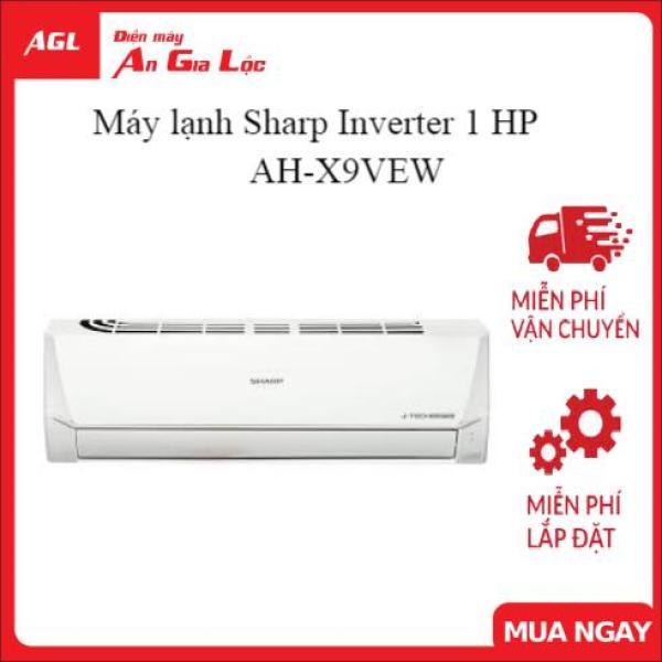 Máy lạnh Sharp Inverter 1 HP AH-X9VEW, công nghệ J-TECH Inverter tiết kiệm năng lượng với tấm lọc Polyprolene kháng khuẩn, Khử mùi, bảo hành 12 tháng