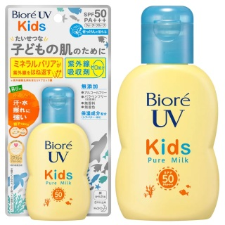 Sữa Chống Nắng Trẻ Em Biore UV Kids Pure Milk SPF50PA+++ 70ml - Nhật Bản thumbnail