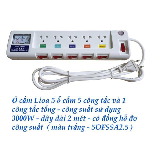Ổ cắm điện LIOA 5OFSSA2.5 công suất cao 3000 watt -có đồng hồ đo công suất - 5 ổ cắm 6 công tắc dây dẫn dài 2 mét màu trắng