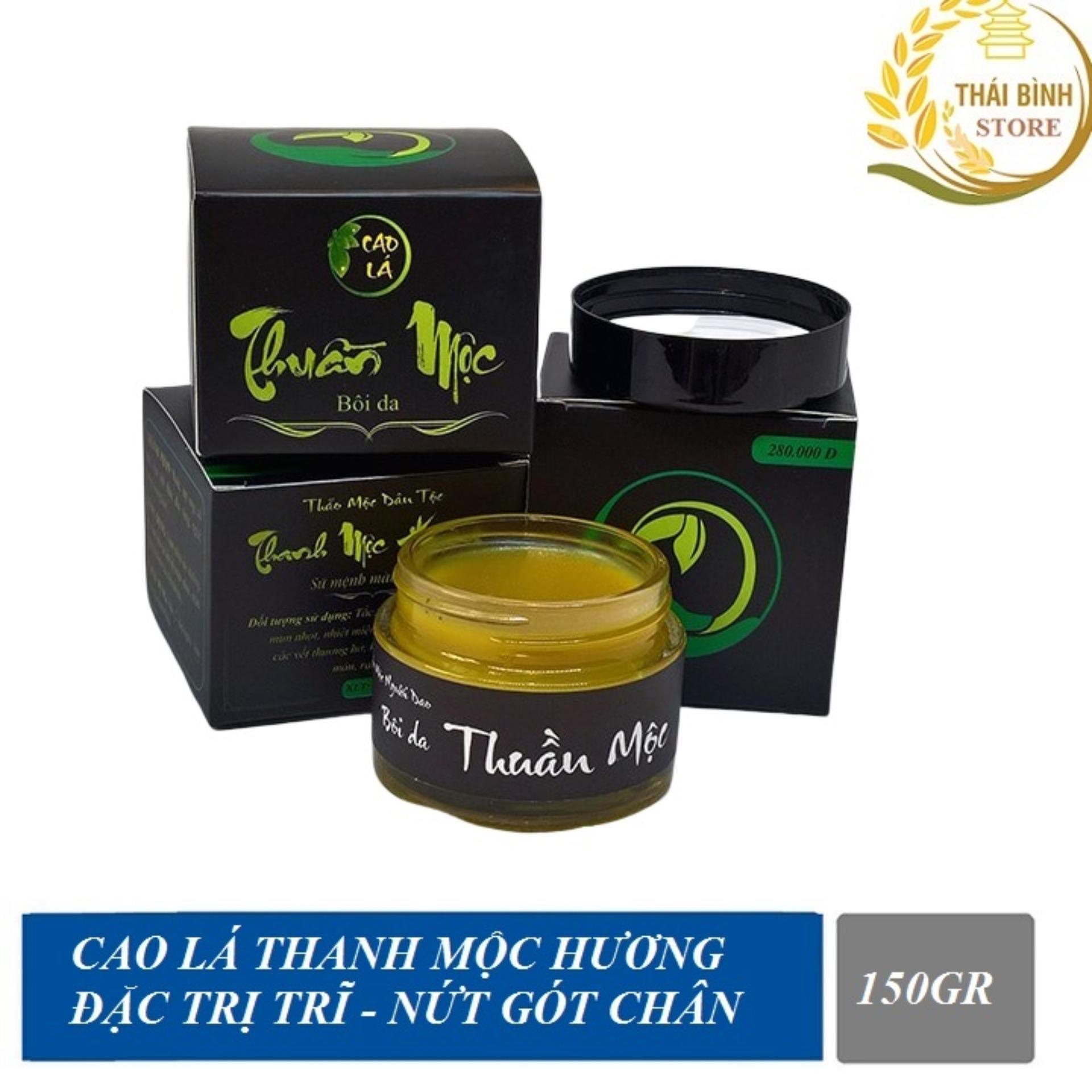 Cao Lá Thanh Mộc Hương Dùng Cho Nứt Gót Chân ,Trĩ nhập khẩu