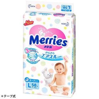 Tã Merries Chính Hãng - Tã Dán Quần MERRIES size NB90,S82,M64,L54 thumbnail