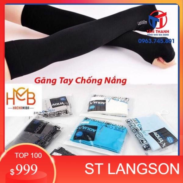 (SLS) Găng tay chống nắng, chống tia UV slim chính hãng