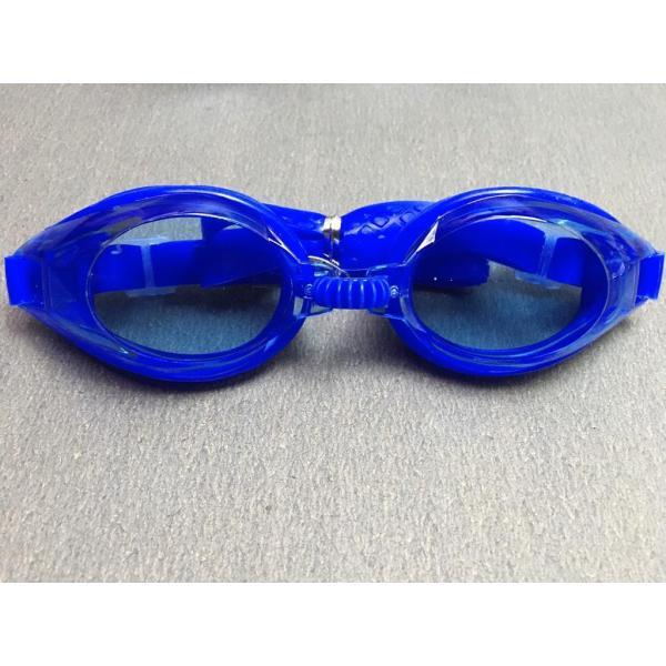 Mắt kính Bơi Trẻ Em Thời Trang (Giá sỉ)