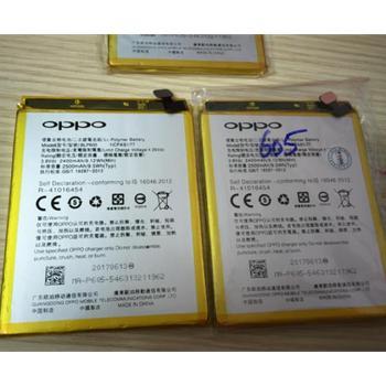 Pin Điện Thoại Oppo Neo 7/A33/F1/A35/F1w (Mã BLP605)_Dung Lượng 2400mAh