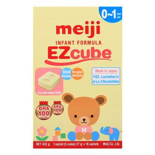 [Hàng Cty - Sale] 1 Hộp (16 thanh 5 viên thanh) Sữa Meiji cube 0-1 tuổi ( Hàng nhập khẩu ) thumbnail