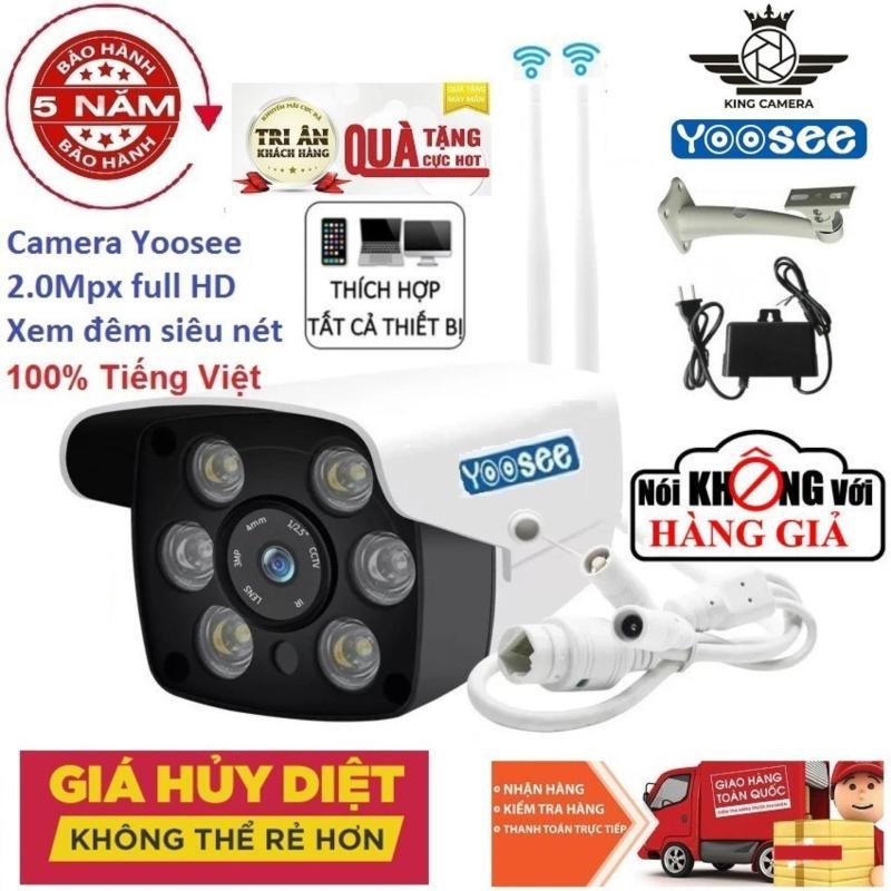(CÓ MẦU BAN ĐÊM ) - Camera Wifi 2.5 Ngoài Trời - Trong Nhà Camera Yoosee 2.5 Mpx Full Hd 1080p - Hỗ Trợ 2 Đèn Hồng Ngoại và 4 Đèn LED + kèm thẻ nhớ 128GB - 2020 NEW(CÓ 2 MÃ:ĐÃ KÈM THẺ VÀ CHƯA KÈM THẺ) KING CAM