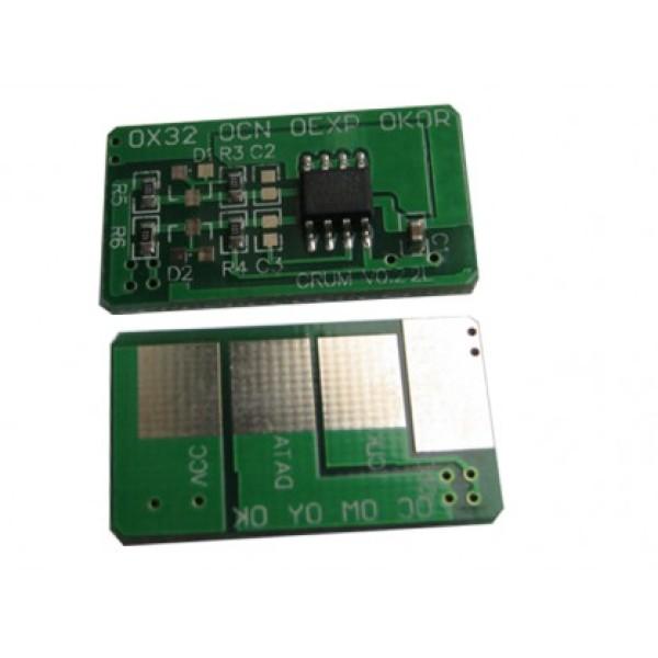 Bảng giá Chip reset hộp mực Samsung 1660/1670 (D104) Phong Vũ
