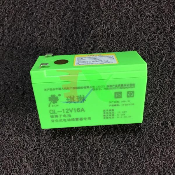Ắc quy Lithium ion 12V 16Ah, Bình ắc quy cho Máy bơm xịt điện, Xe máy điện