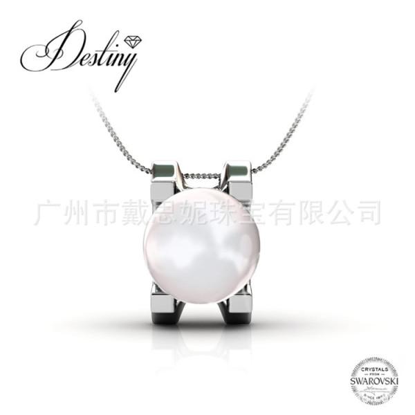 Điểm Nóng Ni Trung Quốc Phong Cách Retro Ngọc Trai Nữ Pha Lê Phù Hợp Với Sử Dụng Yếu Tố Swarovski Đồ Trang Sức Nhỏ LAZADAXuất Sắc Nhất Năm Của Mô Hình Vụ Nổ Hàng