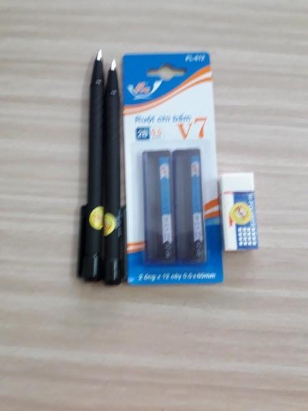 Mua bộ 2 cây bút chì bấm pentel A255 + ruột chì + gôm