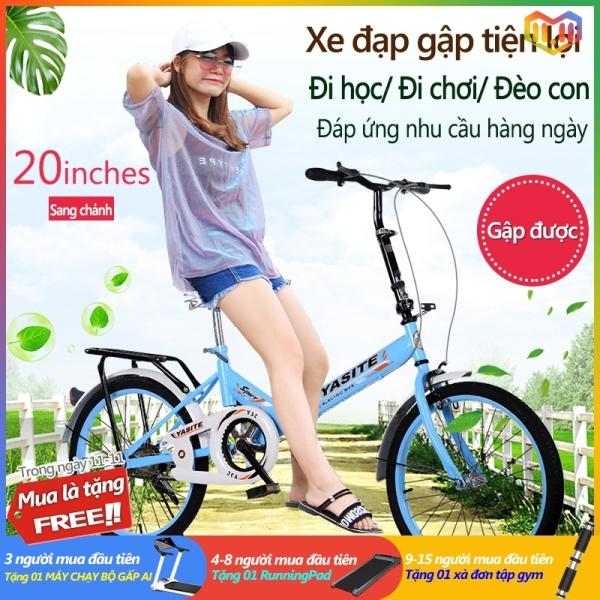 Phân phối Xe đạp 20 inch có thể gấp gọn 2 màu xanh lam xanh lá xe đạp cho thanh niển, người già (Giá sản phẩm đang bán không bao gồm phí lắp đặt)camry