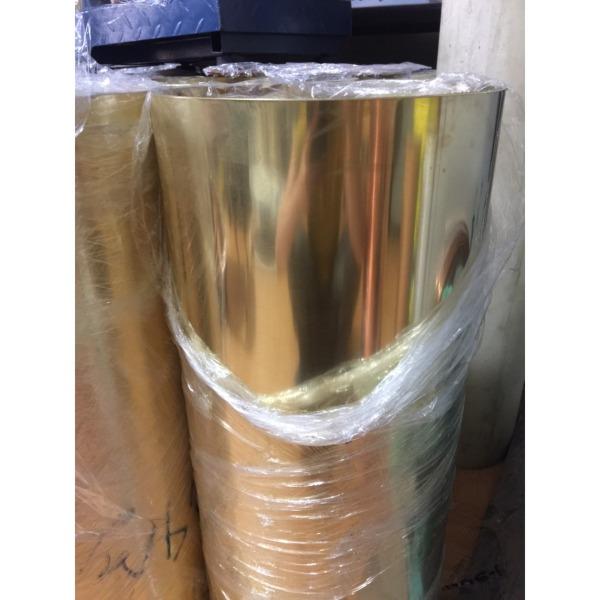 Đồng tấm lá  vàng 0.2x600x1000mm