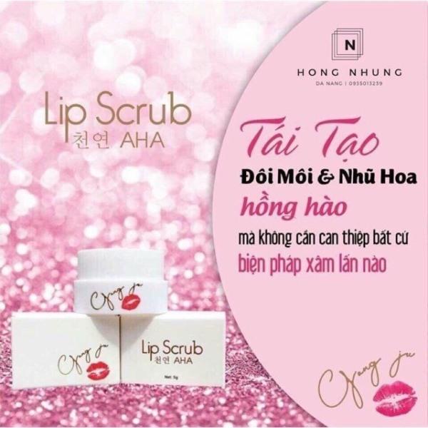 Ủ dưỡng hồng môi nhũ hoa Gong Ju Lip Scrub Aha