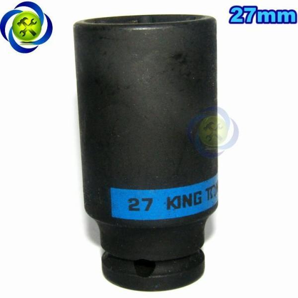 Tuýp đen dài 27mm Kingtony 443527 loại 1/2 6 cạnh