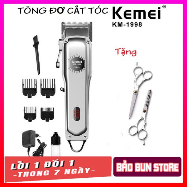 Tông đơ cắt tóc cao cấp Kemei 1998 thân nhôm nguyên khối, tăng đơ hớt tóc chuyên nghiệp không dây sạc pin đẳng cấp hơn tông đơ cắt tóc gia đình JC0817 (tong do cat toc), codol ch531 + Tặng kèm bộ kéo cắt tỉa tóc chuyên dụng