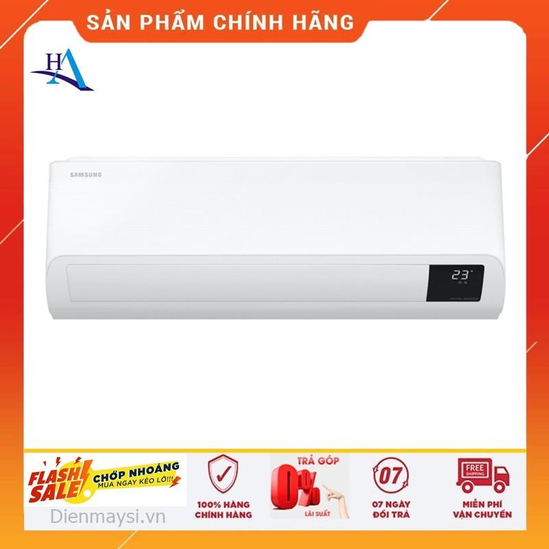 Máy lạnh Samsung Inverter 2 HP AR18TYHYCWKNSV (Miễn phí giao tại HCM-ngoài tỉnh liên hệ shop) chính hãng
