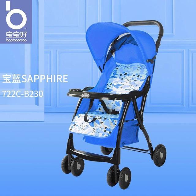 Xe đẩy trẻ em 1 chiều 3 tư thế Baobaohao 722C