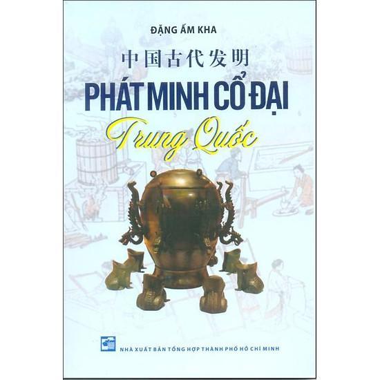 Mua Phát Minh Cổ Đại Trung Quốc