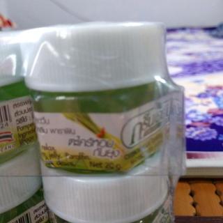 Dầu Cù Là Muỗi Đốt 20g Thái lan thumbnail