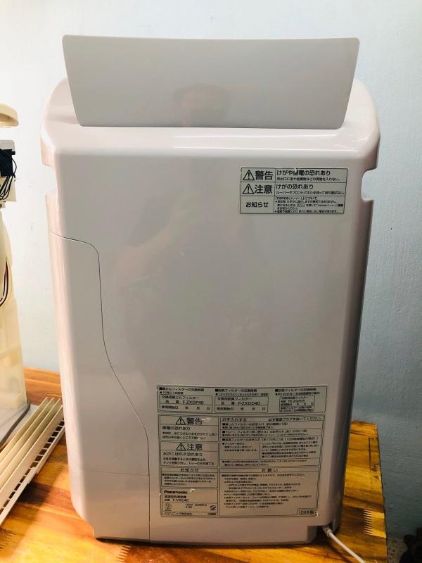 Bảng giá Máy lọc không khí Panasonic F-VXE40 Nanoe diệt khuẩn. Khử mùi, sạch đẹp