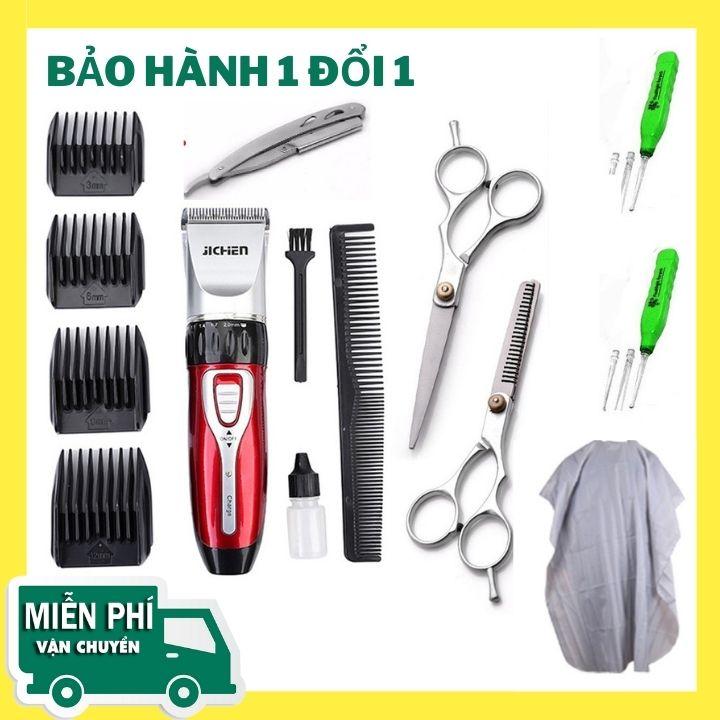 Tông đơ cắt tóc trẻ em, gia đình CHÍNH HÃNG- Tăng đơ cắt tóc cho bé [ BẢO HÀNH 12 THÁNG ]