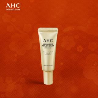 Kem Dưỡng Mắt Chống Lão Hóa Cho Toàn Mặt AHC Age Defense Real Eye Cream For Face 10ml thumbnail