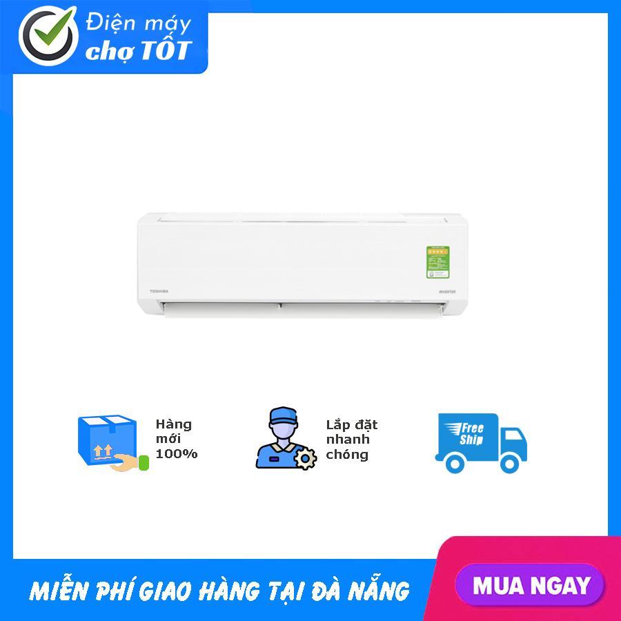 Bảng giá Máy lạnh Toshiba Inverter 1 HP RAS-H10D1KCVG-V (2019)
