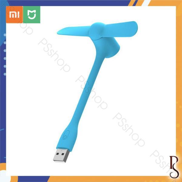 Quạt USB Cầm Tay Xiaomi Gen 2