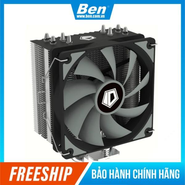 Bảng giá TẢN NHIỆT CPU SE-224-XT BASIC- Bảo Hành 24 Tháng Phong Vũ