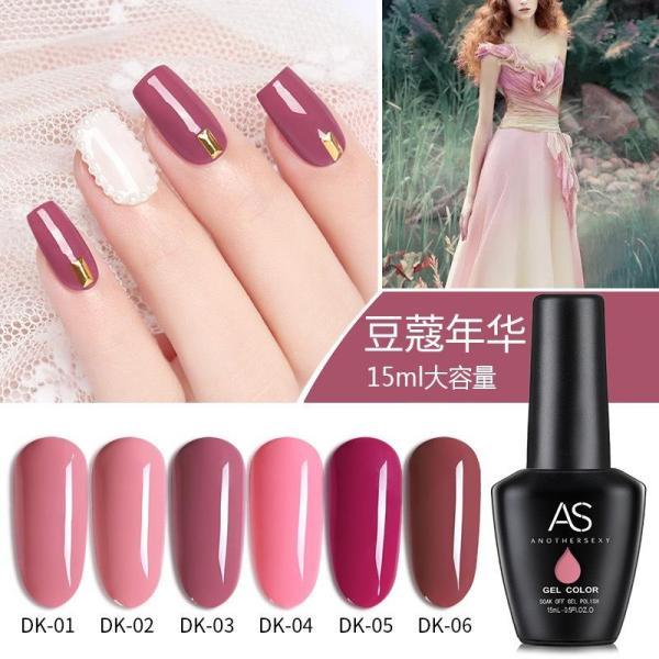 Sơn gel AS bền màu cực kì mướt 15ML (dành cho tiệm nail chuyên nghiệp) - DK giá rẻ
