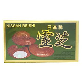 Nấm Linh Chi Nissan Reishi thumbnail