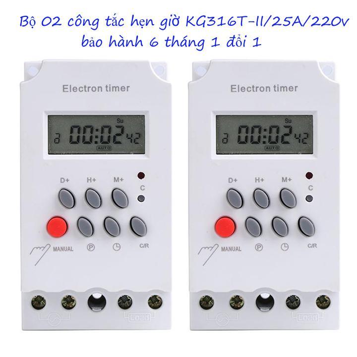 Bộ 02 timer hẹn giờ điện tử Kg316T-II có khóa phím dùng để bật tắt thiết bị điện tự động, công tắc hẹn giờ, ổ cắm hẹn giờ tự động bật tắt điện