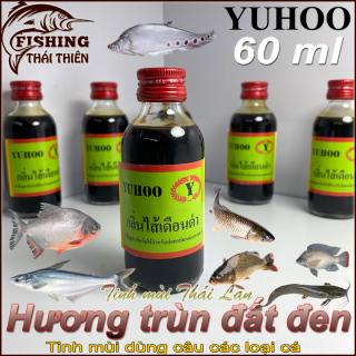 Tinh mùi Thái Lan Yuhoo Hương trùn đất đen M26 câu các loại cá thumbnail