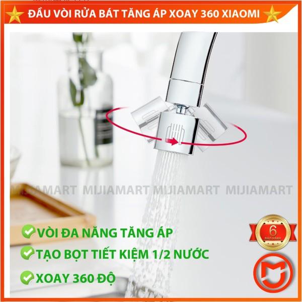 Bảng giá ✅ Đầu vòi tăng áp xoay 360 Xiaomi diiib, đầu vòi rửa chén tạo bọt, tiết kiệm 1/2 nước MIJIA MART