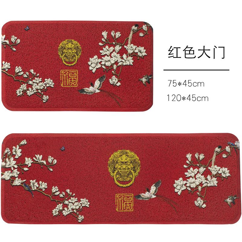 Qibei HUNXDAI Chinese Style Red Kitchen Floor Mat zhang jiao dian Anti-slip Oil Resistant Dirt Easy to Cleaning Household Strip Pad