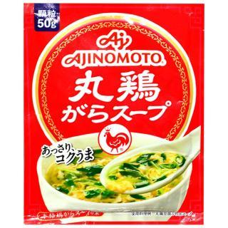 Hạt nêm Ajinomoto gà rau củ (50gr) thumbnail
