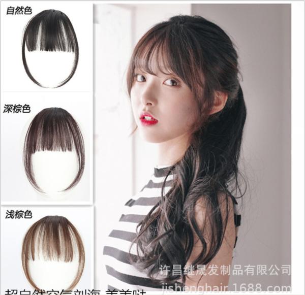 [Mái Mưa] Tóc Mái Thưa Giả Hàn Quốc y như tóc thật nhập khẩu