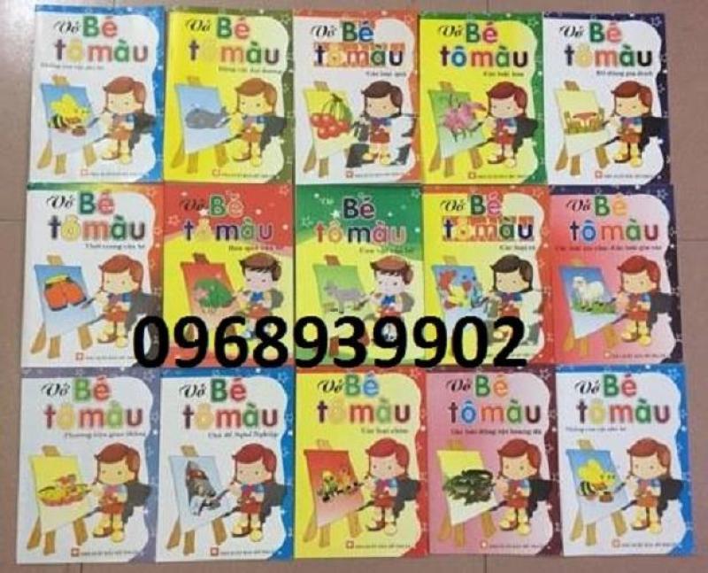Mua Combo 10 quyển sách tô màu cho bé 5 - 6 tuổi + tặng 1 hộp sáp 12 màu