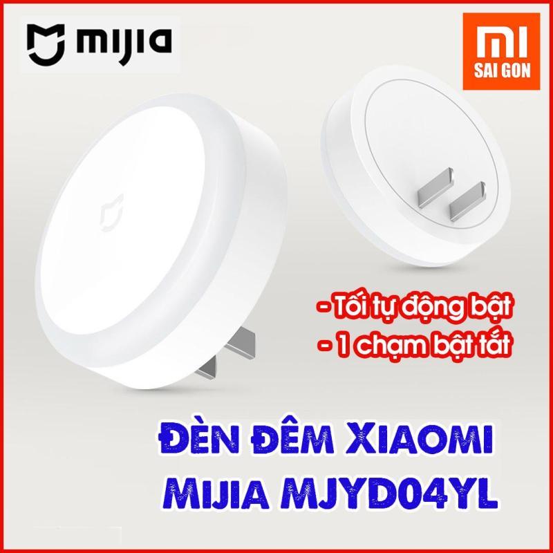 Đèn đêm Xiaomi Mijia MJYD04YL ( 2 chân 2019 )