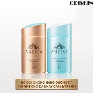 [Mua 1 Tặng 1] Anessa Chống Nắng Perfect UV Sunscreen Skincare Milk - SPF 50+, PA+++ - 60ml Tặng UV Sunscreen Mild Milk - SPF35 +++ - 60ml thumbnail