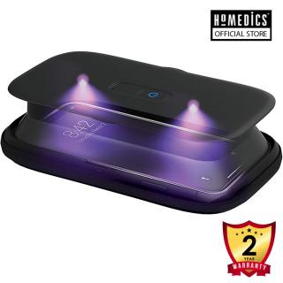 Hộp khử khuẩn công nghệ tia UV HoMedics SAN-PH100 thumbnail