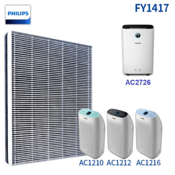 Tấm lọc, màng lọc không khí Philips cao cấp FY1417 dùng cho các mã AC1210, AC1214, AC1216, AC2726