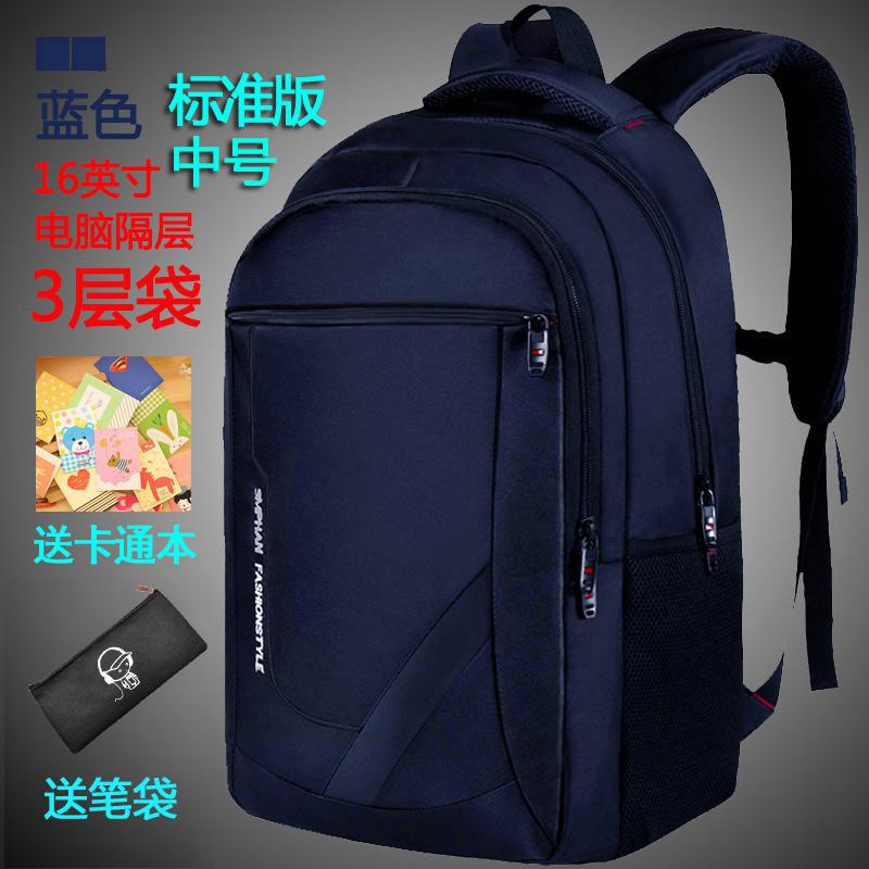 Backpack Mens Backpack College Student Large Capacity Travel Computer Female Fashion High School Junior High School Schoolbag