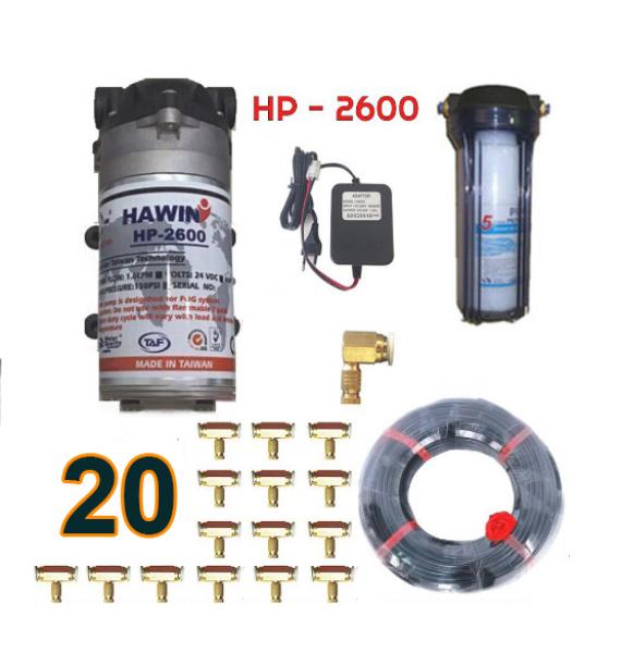 Bộ phun sương 20 đầu béc phun - Bơm Hawin HP 2600 cốc lọc rác 40M dây