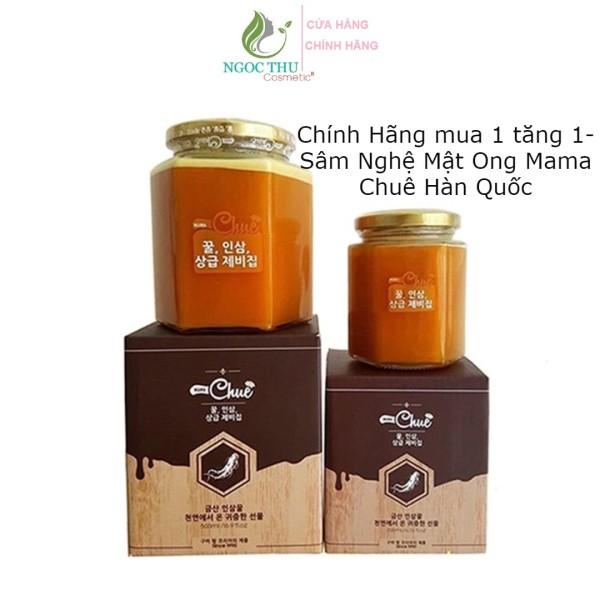 [MUA 1 TẶNG 1] Sâm nghệ mật ong Hàn Quốc Mamachue Chính Hãng.