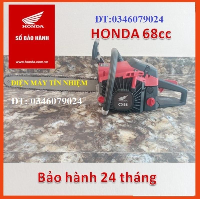 Máy cưa xích chạy xăng 2 kì 68CC hiệu H O N D A CX68