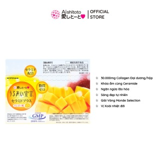 Thạch Bổ Sung Collagen Bảo Vệ Da Aishitoto Ceramide Plus Hương Vị Xoài(30 gói hộp) thumbnail