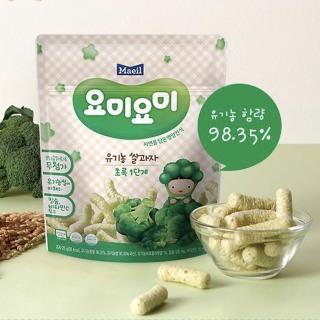 Bánh gạo ăn dặm hữu cơ Yummy Yummy Maeil vị bông cải xanh cho bé từ 7 tháng tuổi gói 25g - Bánh ăn dặm Hàn Quốc cho bé 100% nguyên liệu hữu cơ - VTP mẹ và bé TXTP041 thumbnail