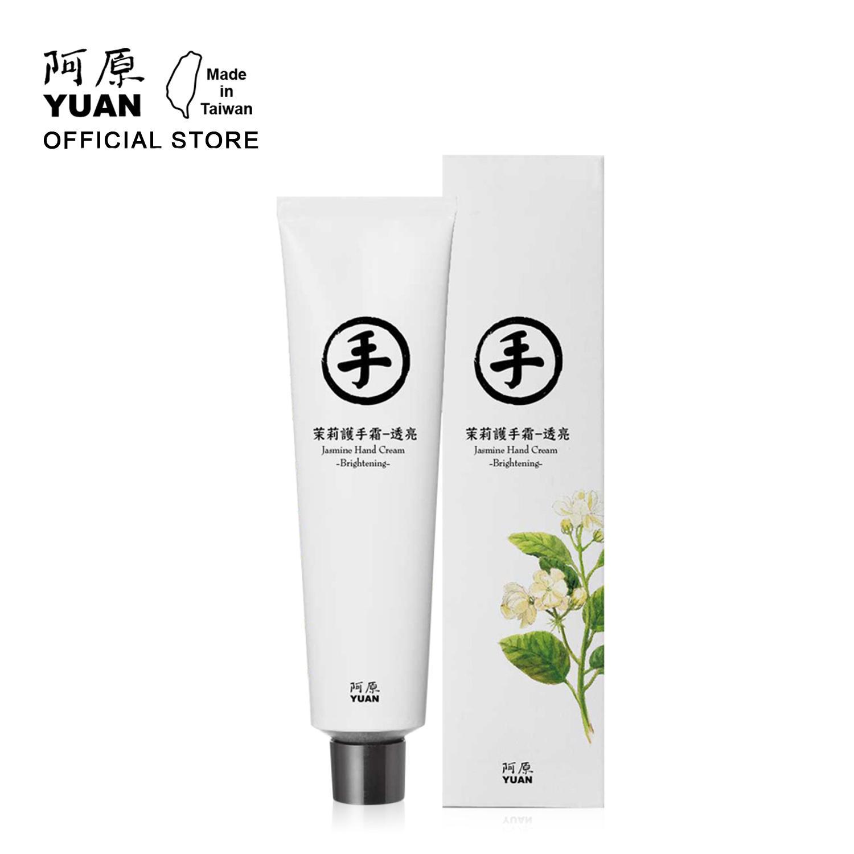 Kem Dưỡng Da Tay Làm Sáng, Mờ Sẹo, Dành Cho Da Khô, Sạm Màu Từ Hoa Nhài YUAN Jasmine Hand Cream-Brightening 30g